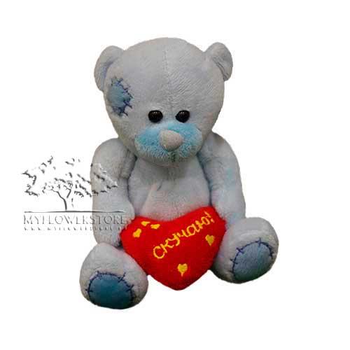 Мягкая игрушка Медвежонок с сердечком скучаю